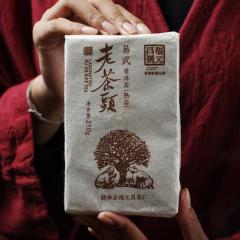 2018年福元昌 易武老茶头砖 熟茶 250克/砖