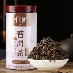 千山叶 云南普洱茶散茶 熟茶 160克/罐