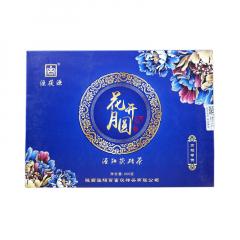 2016年百富茯茶 泾阳茯砖茶·花开月圆 黑茶 450克/盒