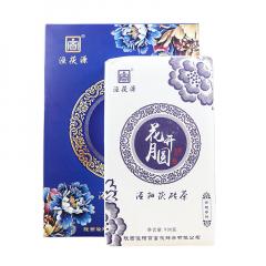 2016年百富茯茶 泾阳茯砖茶·花开月圆 黑茶 900克/盒