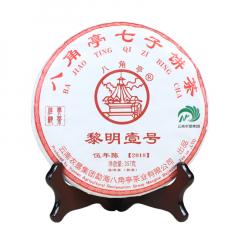 2018年八角亭 黎明壹号 伍年陈 熟茶 357克/饼