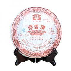 2007年大益 厚普饼 熟茶 500克/饼