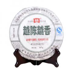 2009年大益 越陈越香 礼盒装 生茶 357克/盒