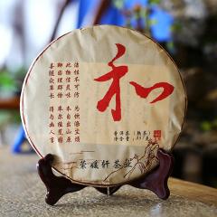 2016年荣媛轩 和 熟茶 357克/饼