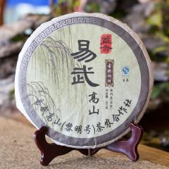 2012年荣媛轩 遇见系列之易武高山  生茶 357克/饼