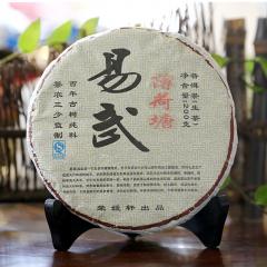 2018年荣媛轩 遇见系列之易武薄荷塘 生茶 200克/饼
