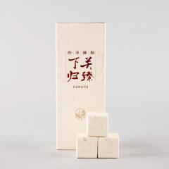 2018年下关 归臻龙珠 白茶 96克/盒