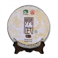 2018年八角亭 易武凰后 生茶 357克/饼