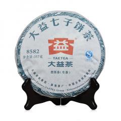 2016年大益 8582 1602批 生茶 357克/饼