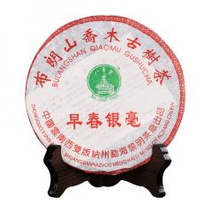 2006年八角亭 早春银毫 生茶 200克/饼
