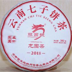 2018年龙园号 云南七子饼 熟茶 380克/饼