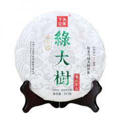 2018年下关 XY敬业号绿大树泡饼 易武茶区 生茶 357克/饼