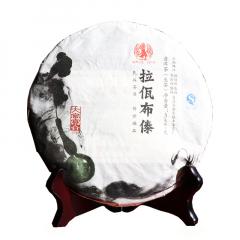 2015年拉佤布傣 大富赛古树茶 生茶 357克/饼