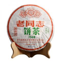 2007年老同志 7548 生茶 357克/饼
