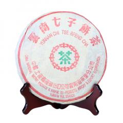 2002年大益 7572  熟茶 357克/饼
