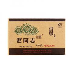 2007年老同志 加嘉 牛皮纸青砖 生茶 250克/盒