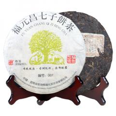 2013年福元昌 007 熟茶 357克/饼