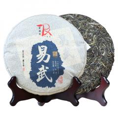 2018年荣媛轩 易武 生茶 357克/饼 单片