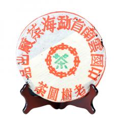 2001年大益  勐海茶厂 中茶标老树圆茶 熟茶 357克/饼