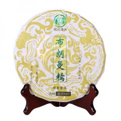 2018年郎河 布朗曼糯 生茶 357克/饼