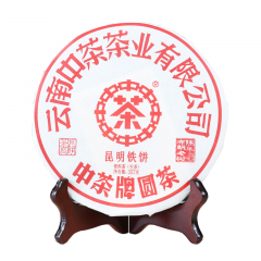 2018年中茶 昆明铁饼 生茶 357克/饼 单片