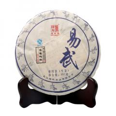 2016年陈升号 易武 生茶 357克/饼