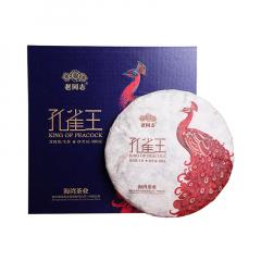2018年老同志 孔雀王生饼礼盒 生茶 400克/盒
