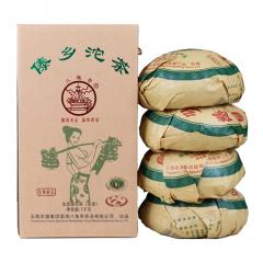 2018年八角亭 傣乡沱 生茶 250克/沱