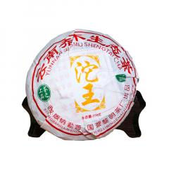 2006年八角亭 沱王(云南乔木生态茶) 生茶 250克/沱