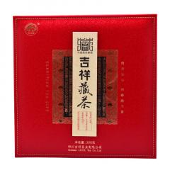吉祥藏茶 儒道红方礼盒 黑茶 300克/套