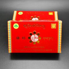 吉祥藏茶 精制康砖 黑茶 500克/盒