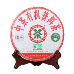 2018年中茶 中茶有机普洱茶 盒装 生茶 357克/盒