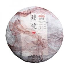 2018年老同志 名山系列 臻境 熟茶 500克/饼
