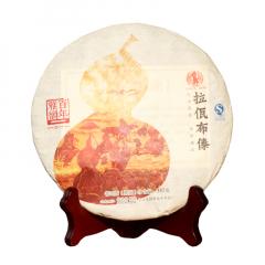 2015年拉佤布傣 百年雅韵 熟茶 357克/饼