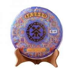 2018年中茶 易武贡茶青饼 生茶 357克/饼