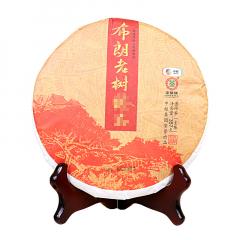 2017年中茶 布朗老树 生茶 357克/饼