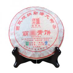 2017年陈升号 霸王青饼 生茶 357克/饼