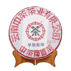 2018年中茶 甲 蓝印 生茶 357克/饼