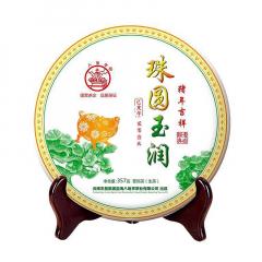 2019年八角亭 珠圆玉润 猪年生肖纪念饼 生茶 357克/饼