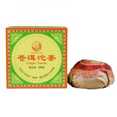 2010年下关 苍洱沱茶 生茶 250克/盒 单盒