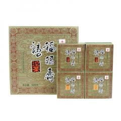 2012年下关 福禄寿禧沱茶礼盒 生茶 500克/盒