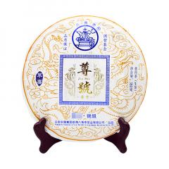 2018年八角亭 尊号 生茶 380克/饼
