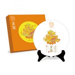 2019年俊仲号 金猪报喜 亥猪年生肖纪念饼 生茶 400克/饼
