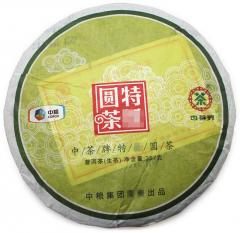 2012年中茶 圆茶 普洱生茶 357克/饼