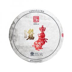 2019年福元昌 金猪拱福 猪年生肖纪念饼 生茶 357克/饼