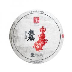 2019年福元昌 金猪拱福 猪年生肖纪念饼 熟茶 357克/饼