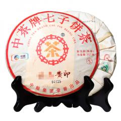 2014年中茶  黄印 熟茶 357克/饼