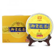 2015年大益  御贡圆茶 1501批 熟茶 200克/饼
