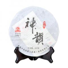 2014年下关 FT神韵 铁饼 生茶 357克/饼 单片