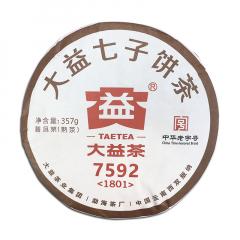 2018年大益  7592 1801批 熟茶 357克/饼 单片